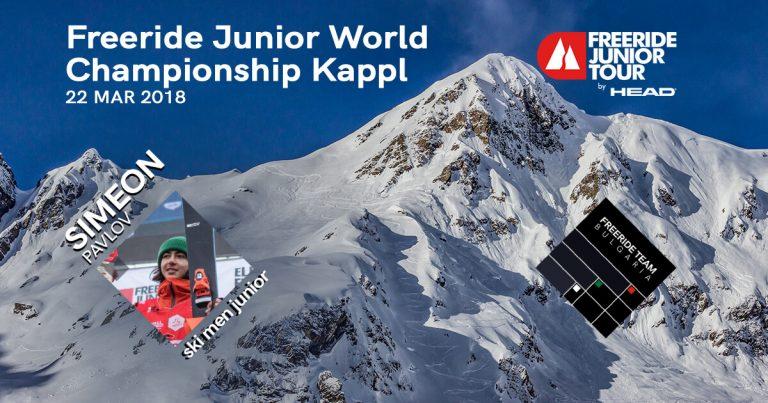 Freeride Junior World Championship – Австрия