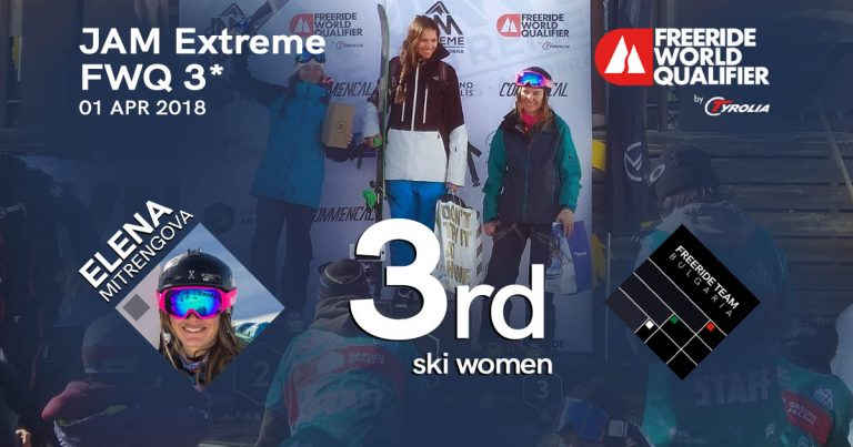 Елена Митренгова – трета в Андора