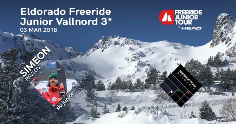 Симеон Павлов ще се състезава в El Dorado Freeride Junior 3*